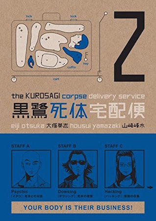 The Kurosagi Corpse Delivery Service Volume 2 cover