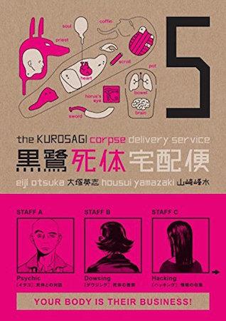 The Kurosagi Corpse Delivery Service Volume 5 cover