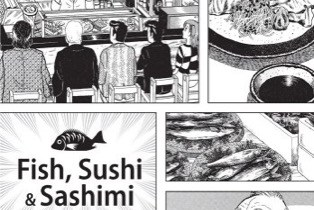 Oishinbo a la Carte: Fish, Sushi & Sashimi cover