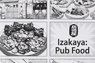 Oishinbo a la Carte: Izakaya: Pub Food cover