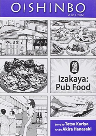 Oishinbo a la Carte: Izakaya: Pub Food cover
