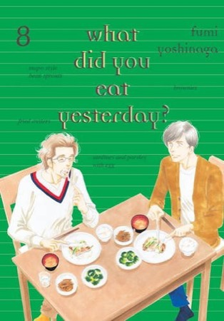 What Did You Eat Yesterday? volume 8 cover