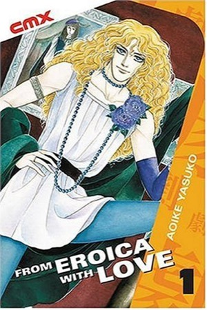 From Eroica With Love volume 1 cover