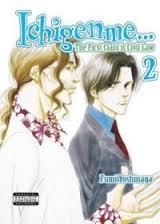 Ichigenme volume 2 cover