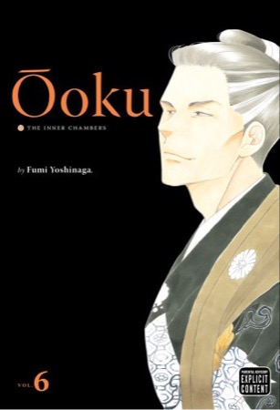 Ooku: The Inner Chambers volume 6 cover