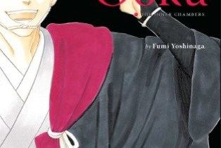 Ooku: The Inner Chambers volume 9 cover