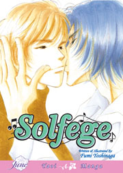 Solfege cover