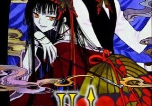 xxxHOLiC volume 1 cover