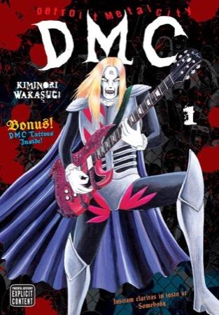 Detroit Metal City volume 1
