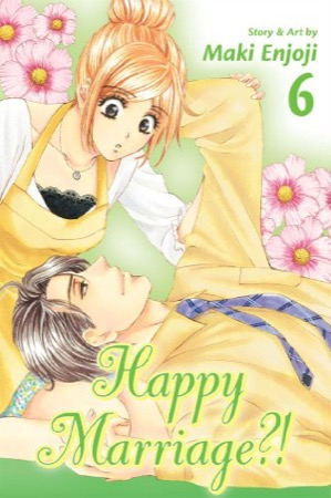 Happy Marriage ?! volume 6