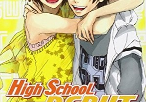 High School Debut volume 3