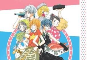 The Stellar Six of Gingacho volume 1