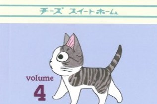 Chi's Sweet Home volume 4