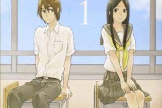 Love at Fourteen volume 1