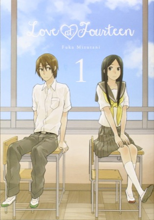 Love at Fourteen volume 1