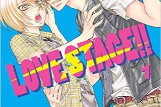 Love Stage!! volume 1