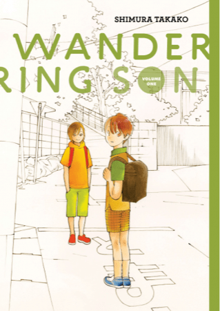 Wandering Son volume 1