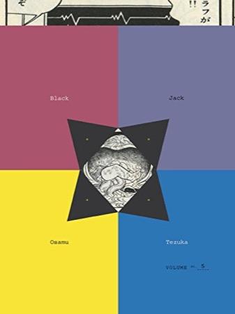 Black Jack Volume 5