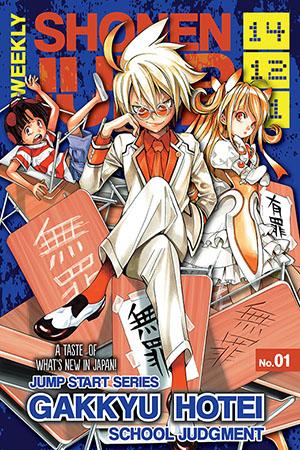Weekly Shonen Jump December 1
