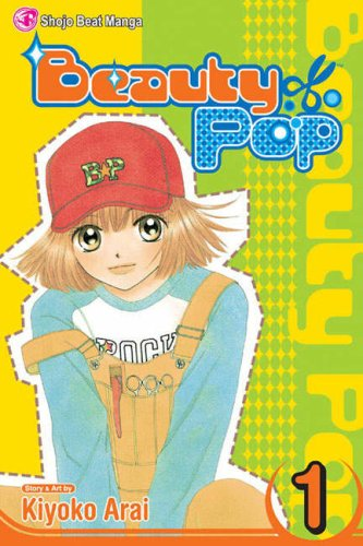 Beauty Pop Volume 1