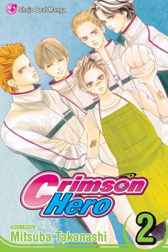 Crimson Hero Volume 2