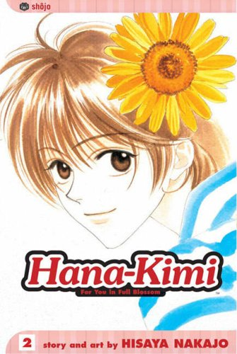 Hana-Kimi volume 2