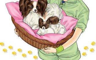 Inubaka: Crazy for Dogs Volume 2