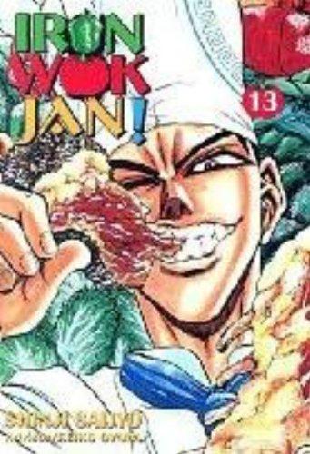Iron Wok Jan! Volume 13