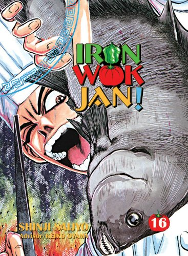 Iron Wok Jan! Volume 16