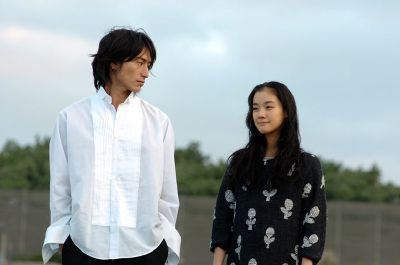 Honey and Clover still