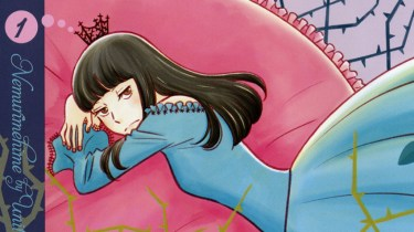 Sleeping Beauty manga by Yumi Unita