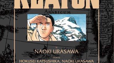 Master Keaton volume 11