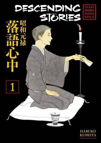 Descending Stories: Showa Genroku Rakugo Shinju Volume 1