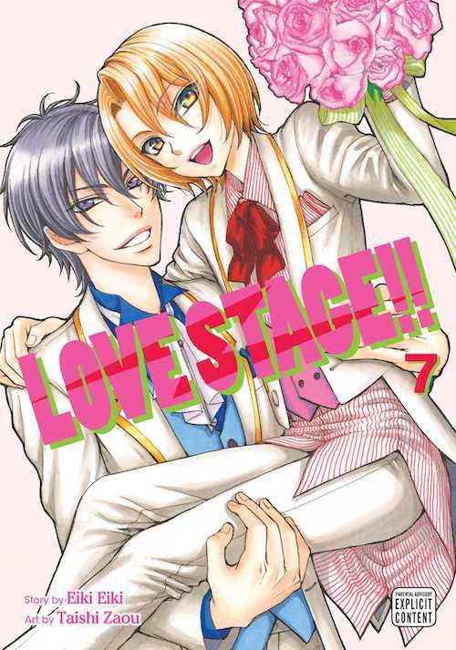 Love Stage!! Volume 7