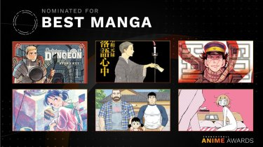 Crunchyroll Anime Awards Best Manga nominees
