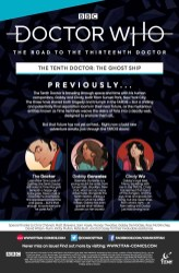 Doctor Who: The Road to the Thirteenth Doctor #1