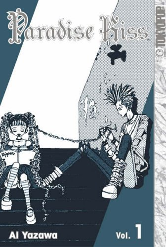 Paradise Kiss re-release cover