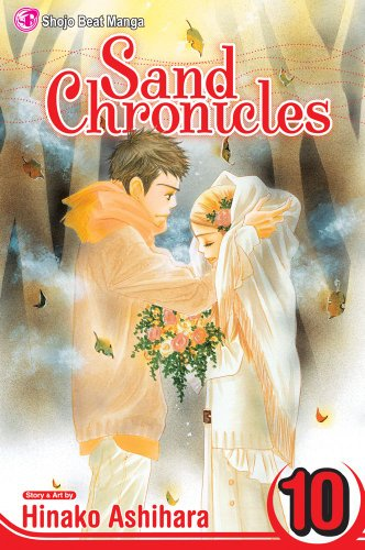Sand Chronicles Volume 10