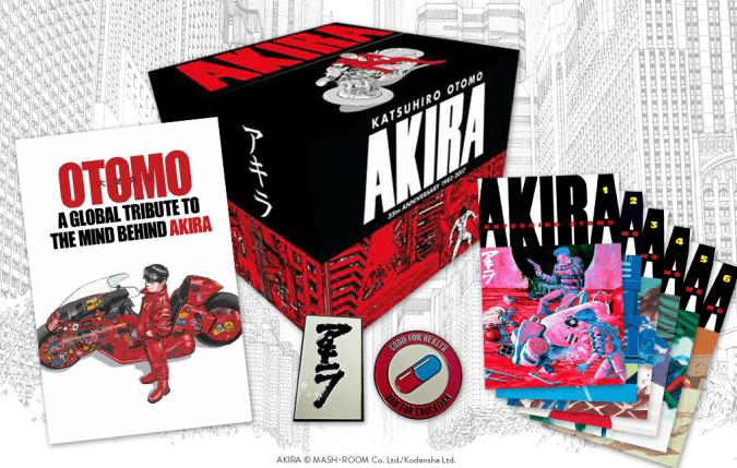 Akira box set sweepstakes