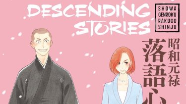 Descending Stories 9