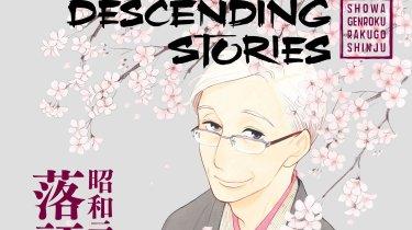 Descending Stories: Showa Genroku Rakugo Shinju Volume 10