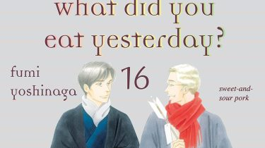 What Did You Eat Yesterday? Volume 16 cover