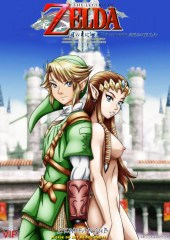 The Legend of Zelda Twilight Palcomix XXX Hentai