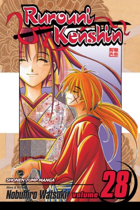 Rurouni Kenshin (Volume) - Comic Vine