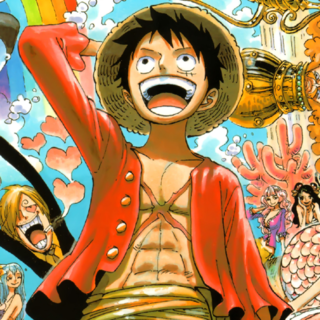 The will of the d., or d.'s will is a mystery surrounding some people who have the middle initial d. in their name inherited will, the swelling of the. One Piece Characters Comic Vine