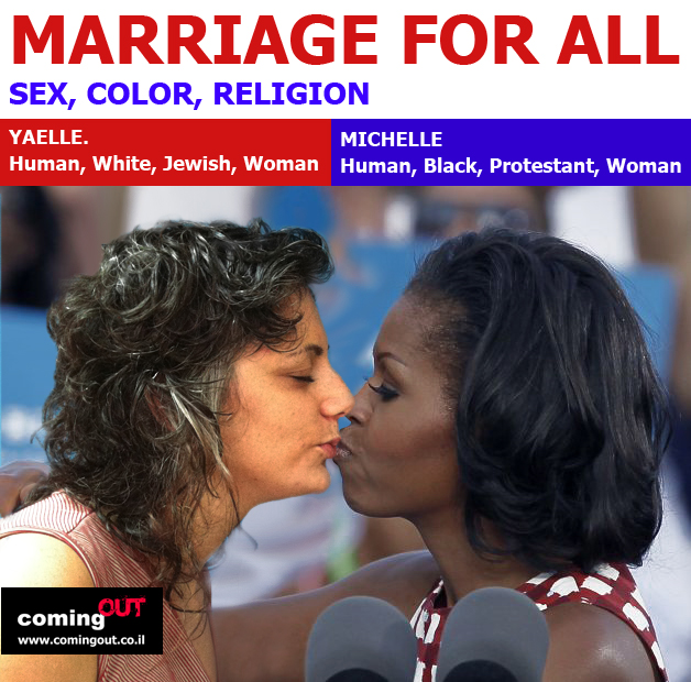 marriage-for-all-michelle-yaelle