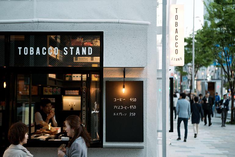 『TOBACCO STAND』