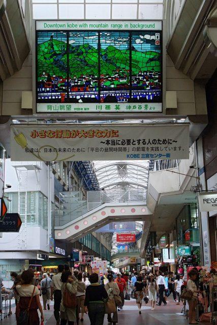 JR三ノ宮駅前