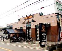 TSUTAYA出水本町店