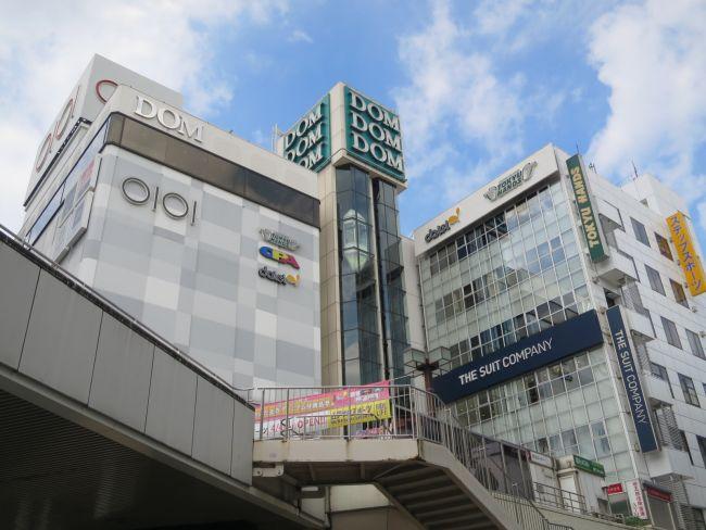 DOMショッピングセンター大宮西口